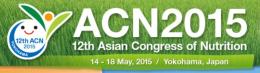 acn2015_top_banner